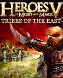 Might and Magic Heroes V Tribes of the East