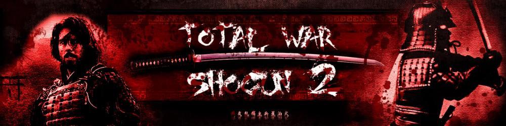 Total War Shogun 2 banner