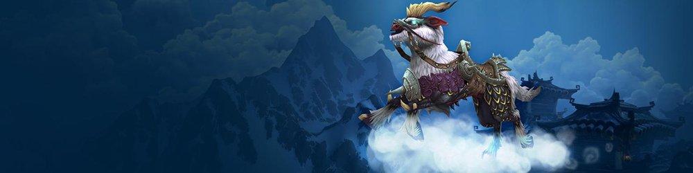 World of Warcraft Swift Windsteed banner