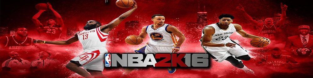 NBA 2K16 banner