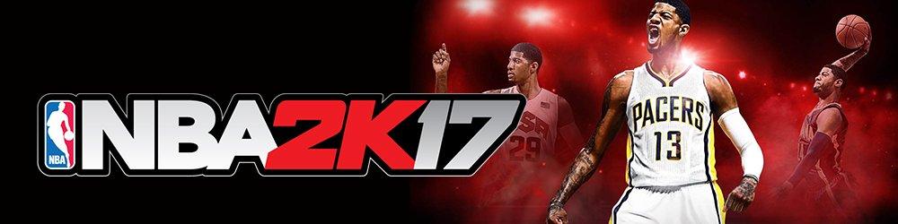 NBA 2K17 banner