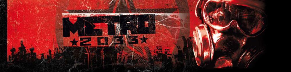 Metro 2033 banner