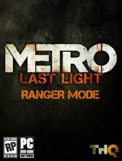 Metro Last Light Ranger Mode krabice