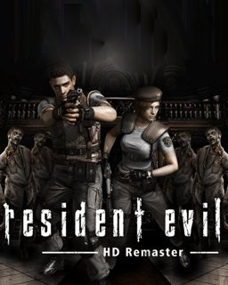 Resident Evil HD REMASTER krabice