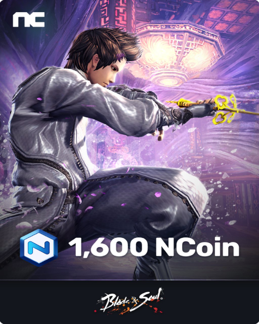 NCoin 1600 krabice
