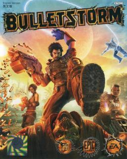 Bulletstorm krabice