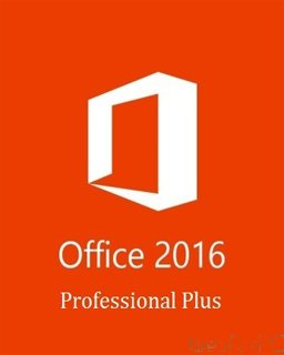 Microsoft Office Professional Plus 2016 krabice