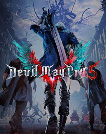 Devil May Cry 5 | DMC 5