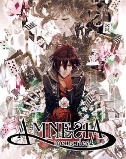 Amnesia Memories