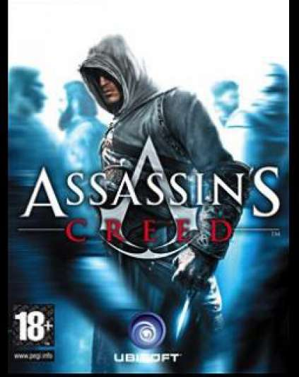 Assassins Creed Directors Cut Edition