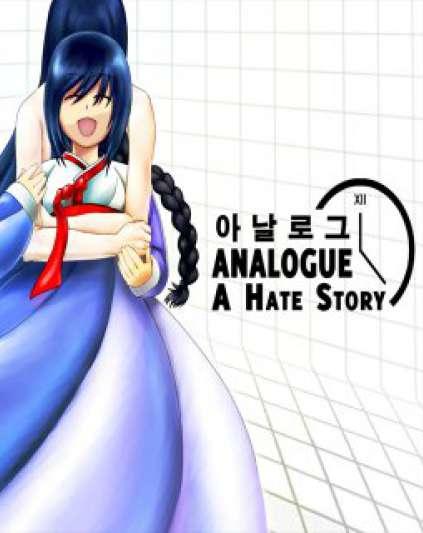 Analogue A Hate Story