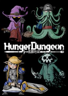 Hunger Dungeon Deluxe Edition
