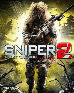 Sniper Ghost Warrior Combo Pack krabice