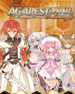 Record of Agarest War Mariage krabice