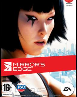 Mirrors Edge krabice