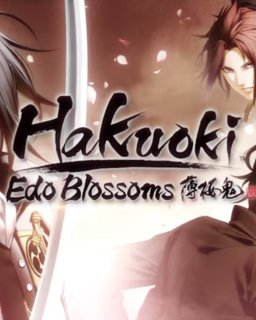 Hakuoki Edo Blossoms krabice