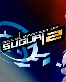 Acceleration of SUGURI 2 krabice