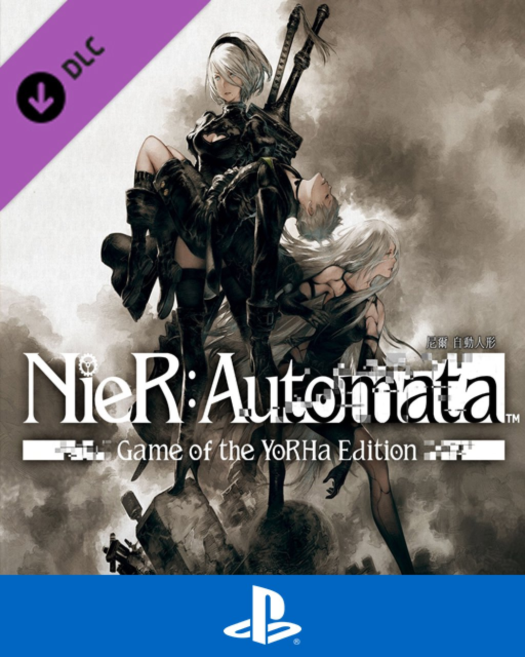 NieR Automata Game of the YoRHa Edition Upgrade