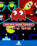 Arcade Game Series 3 in 1 Pack