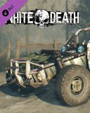Dying Light White Death Bundle