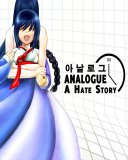 Analogue A Hate Story