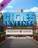 Cities Skylines Content Creator Pack Modern Japan