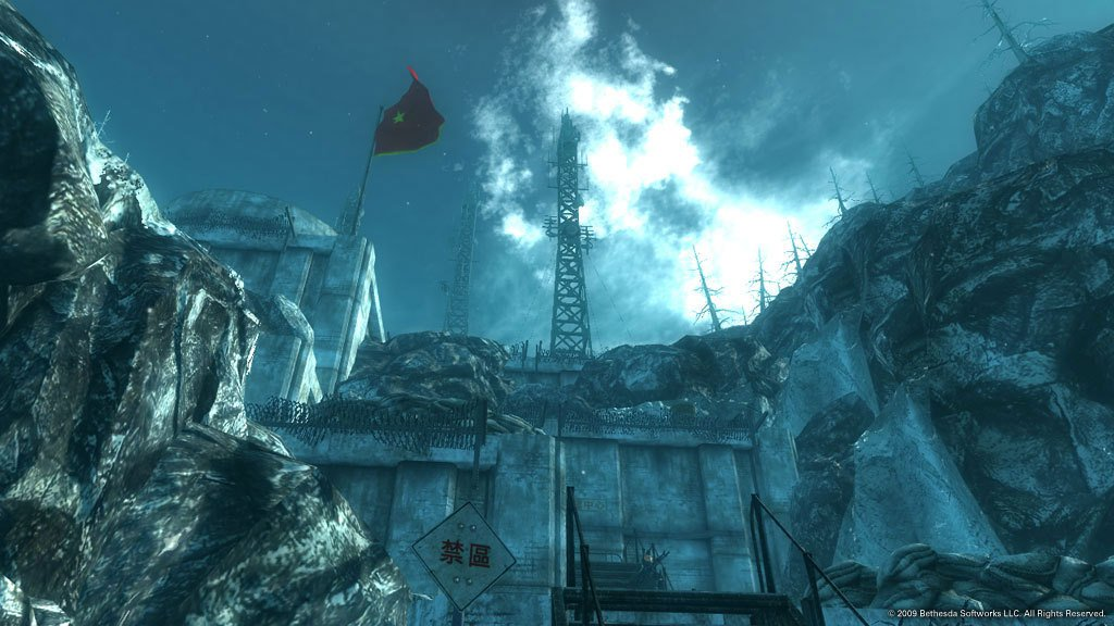 Fallout 3 Game of the Year Edition 20