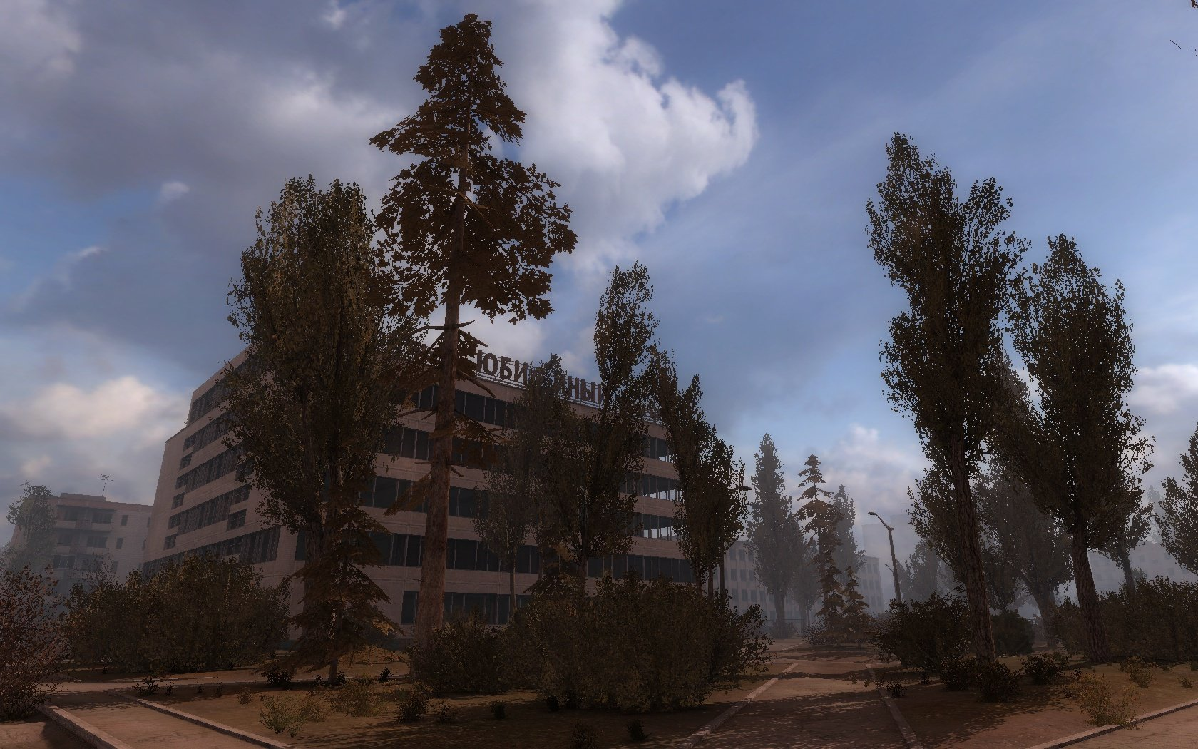 S.T.A.L.K.E.R. Call of Pripyat 15