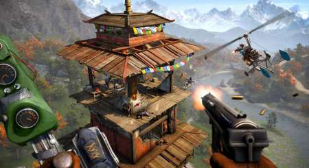 Far Cry 4 Limited Edition 6