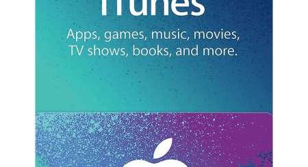 iTunes 15 USD 1