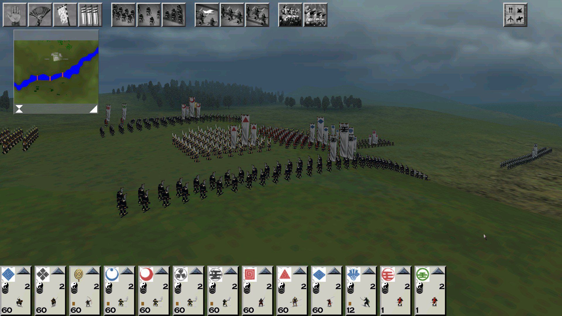 Shogun Total War Collection 11