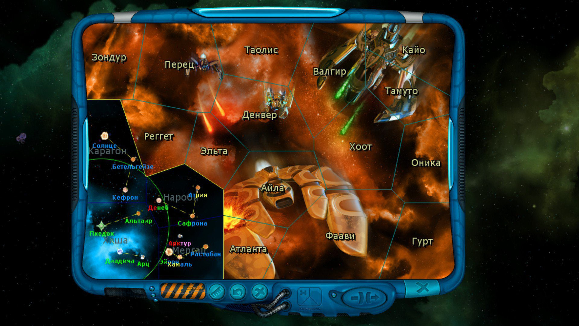 Space Rangers HD A War Apart 7