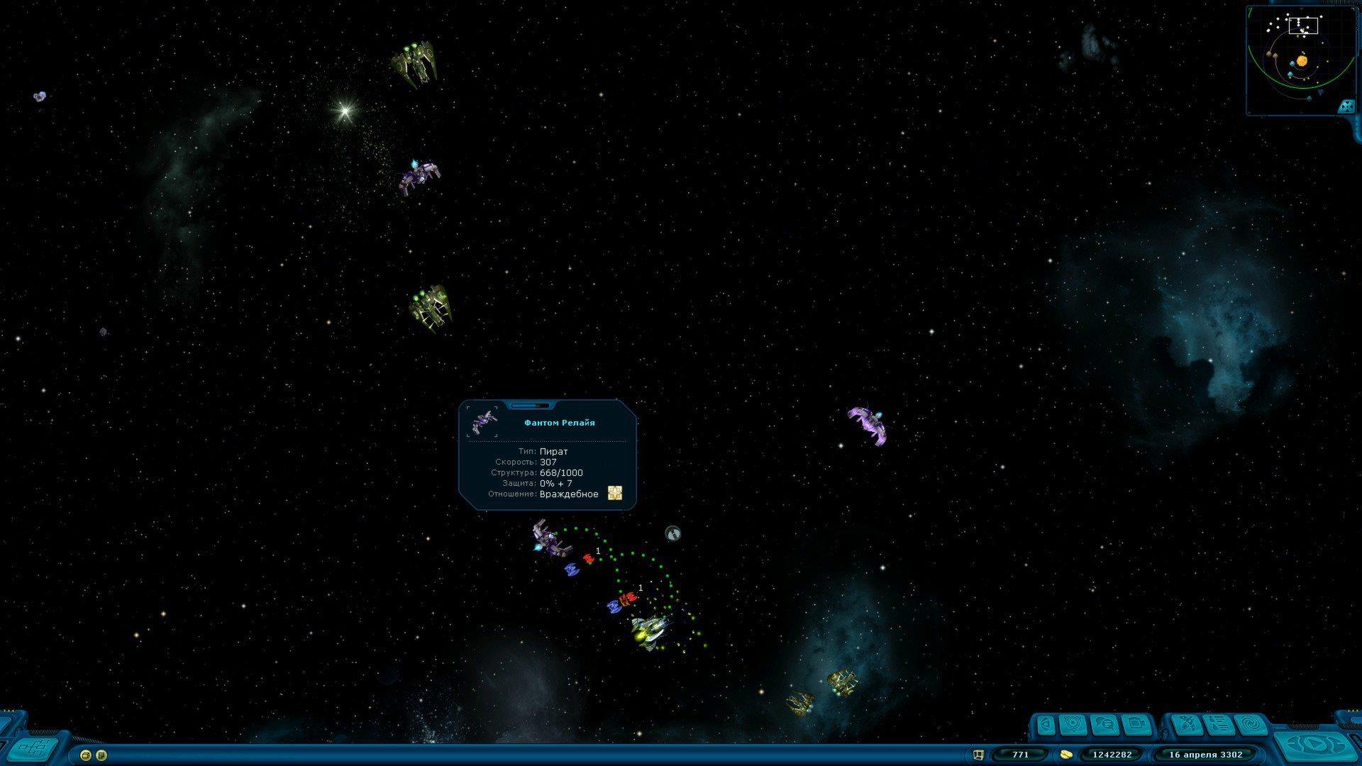 Space Rangers HD A War Apart 9
