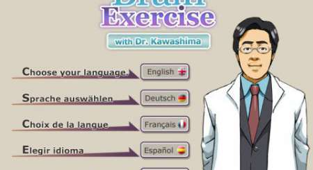 Brain Exercise with Dr. Kawashima 12