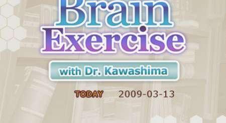 Brain Exercise with Dr. Kawashima 14