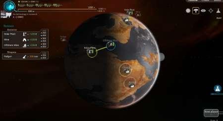 Interplanetary 1