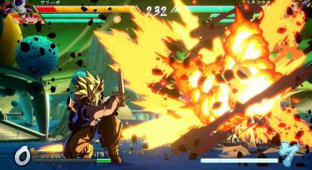 Dragon Ball FighterZ Ultimate Edition 8