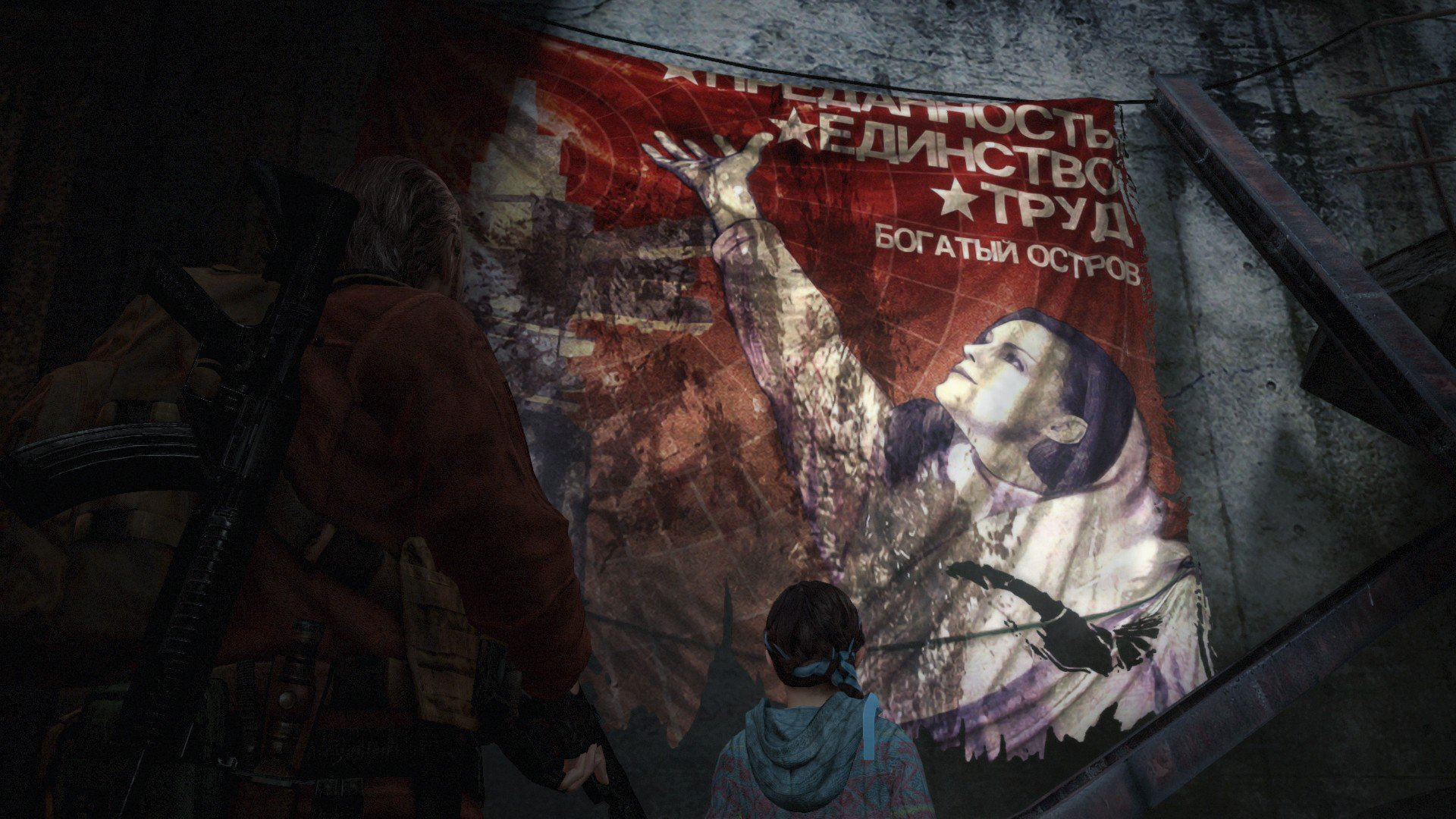 Resident Evil Revelations 2 Episode Two Contemplation 6