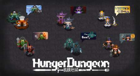Hunger Dungeon Deluxe Edition 1