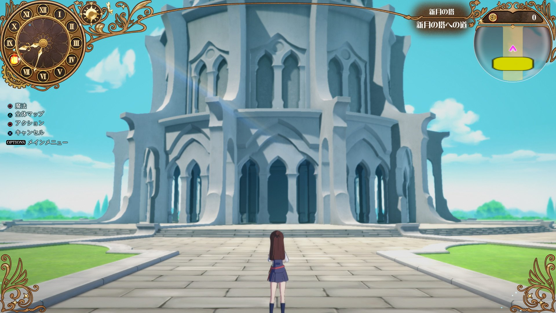 Little Witch Academia Chamber of Time 10