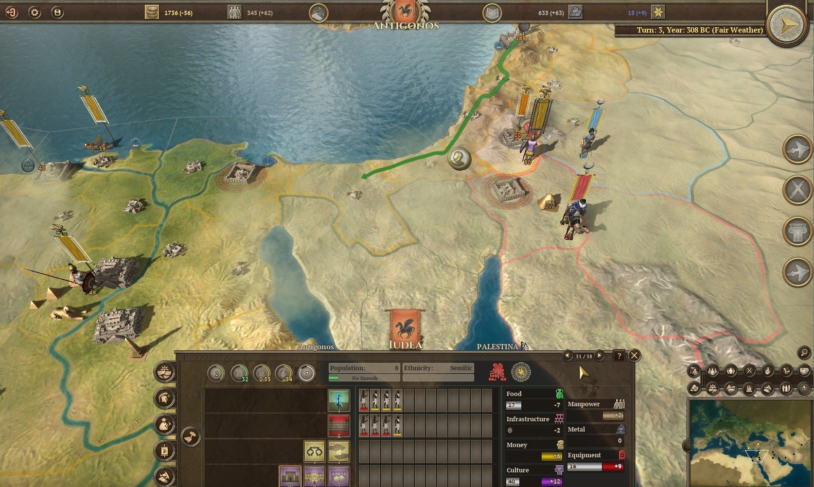 Field of Glory Empires 21