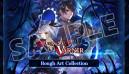 Dragon Star Varnir Deluxe Pack 4
