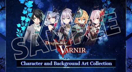 Dragon Star Varnir Deluxe Pack 2