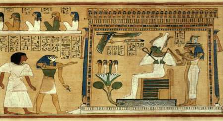 Egyptian Senet 11