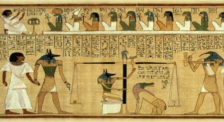 Egyptian Senet 7