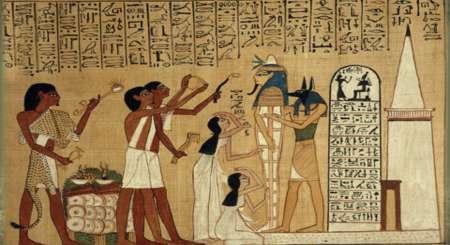 Egyptian Senet 9