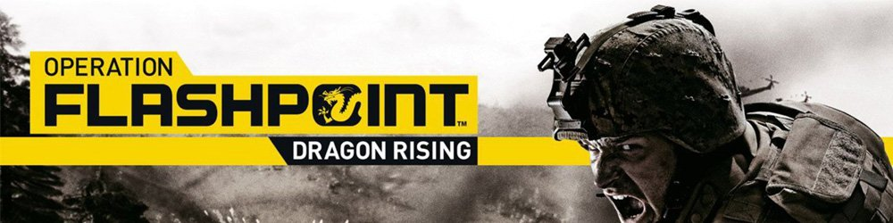 Operation Flashpoint Dragon Rising banner