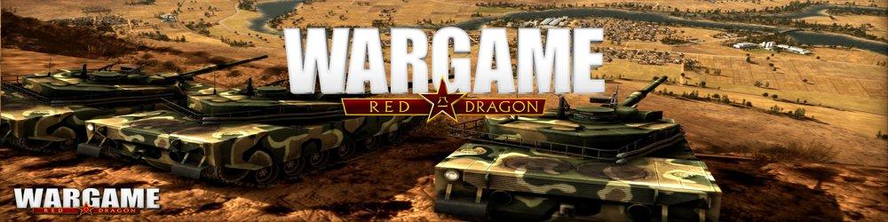 Wargame Red Dragon banner