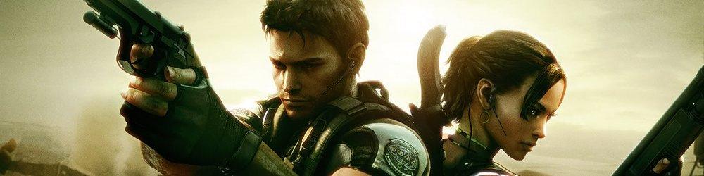Resident Evil 5 banner