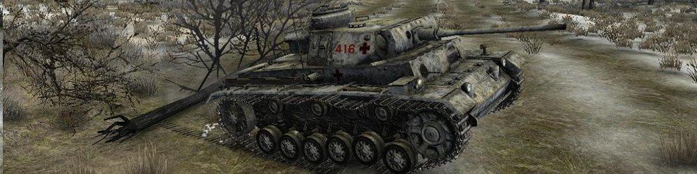 Charkov 1943 banner
